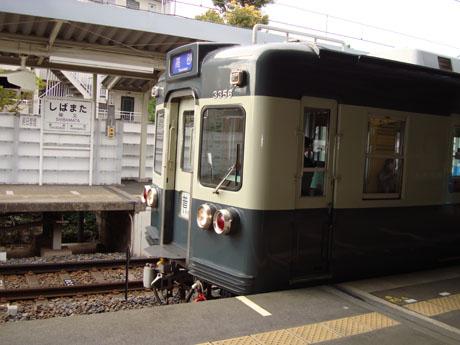 京成金町線(1).jpg