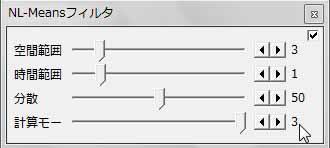 ML-Meanse設定(新).jpg