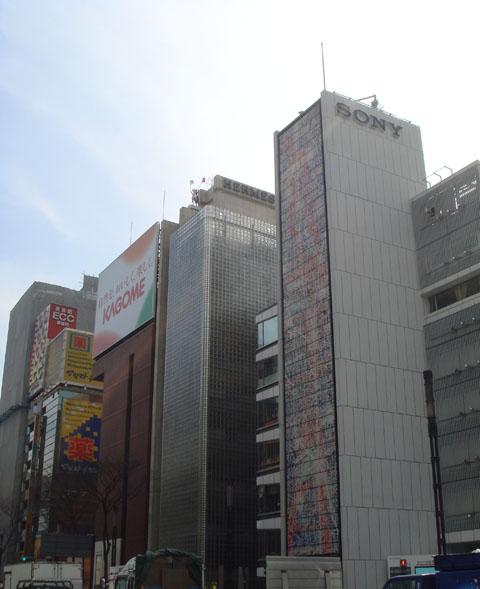 Sonyビル.jpg