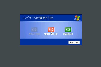 Windows XP Mode 12.jpg
