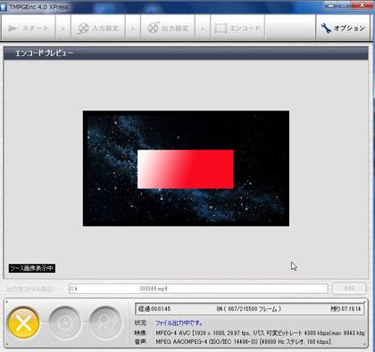 m2tsを(3).jpg