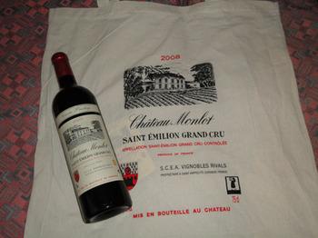 CHATEAU MONLOTで購入した2007年物ワイン.jpg
