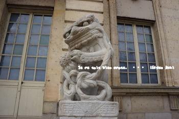 フォンテーヌブロー宮殿(19).jpg