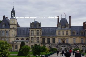 フォンテーヌブロー宮殿(2).jpg