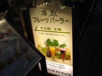 万惣(5).jpg