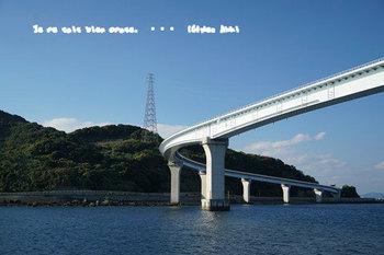 九州旅行(番2).jpg
