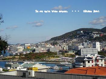 九州旅行(13).jpg