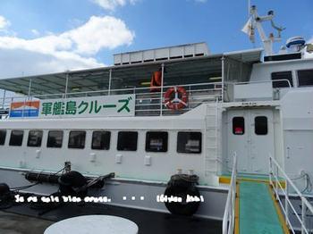 九州旅行(50).jpg