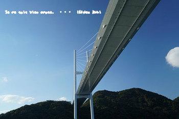 九州旅行(90).jpg