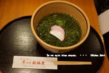 京都旅2016(特1).jpg
