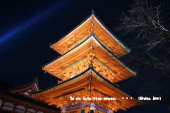 京都旅2016(1).jpg