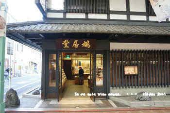 京都旅2016(103).jpg