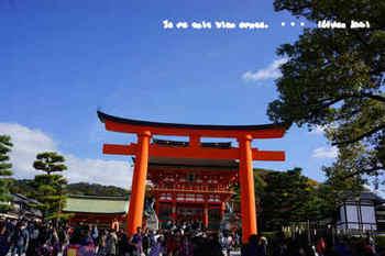 京都旅2016(115).jpg