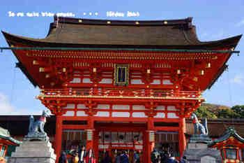 京都旅2016(116).jpg