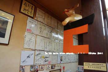 京都旅2016(138).jpg