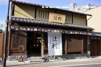 京都旅2016(148).jpg