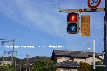 京都旅2016(158).jpg