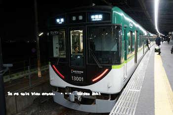 京都旅2016(181).jpg
