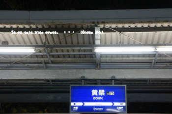 京都旅2016(183).jpg