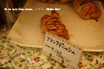 京都旅2016(185).jpg