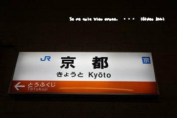 京都旅2016(191).jpg