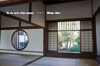 京都旅2016(213).jpg