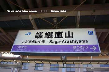 京都旅2016(222).jpg