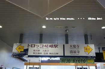 京都旅2016(223).jpg