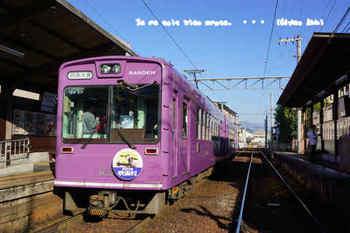 京都旅2016(225).jpg