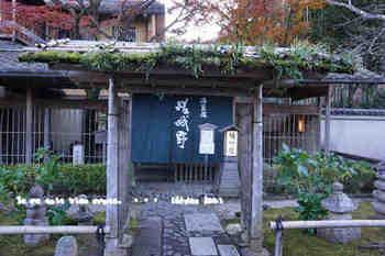 京都旅2016(231).jpg