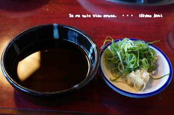 京都旅2016(241).jpg