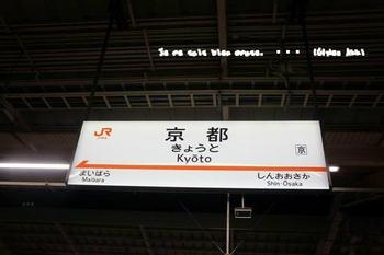 京都旅2016(268).jpg