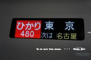 京都旅2016(271).jpg