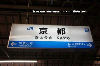 京都旅2016(29).jpg