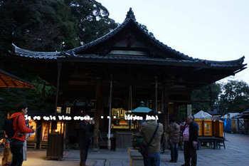 京都旅2016(50).jpg