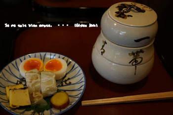 京都旅2016(86).jpg