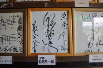 伊豆へ(17).jpg