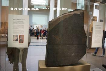 大英博物館(14).jpg