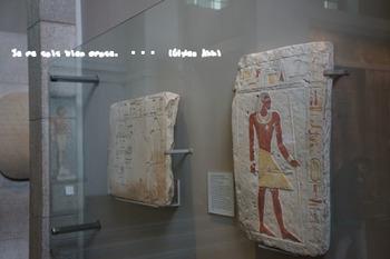 大英博物館(23).jpg