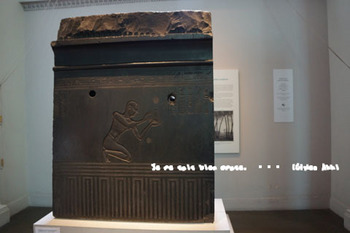 大英博物館(25).jpg