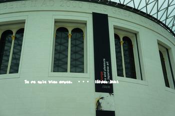 大英博物館(9).jpg