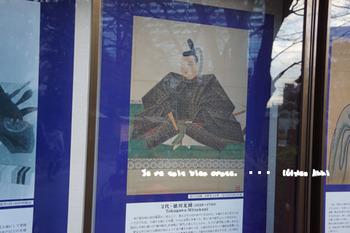 小石川後楽園(1).jpg