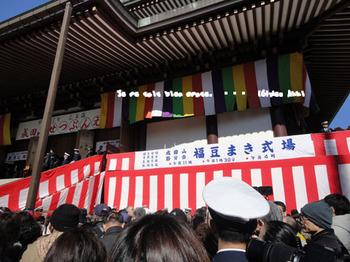 成田山節分2015(2).jpg