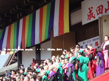 成田山節分2015(3).jpg