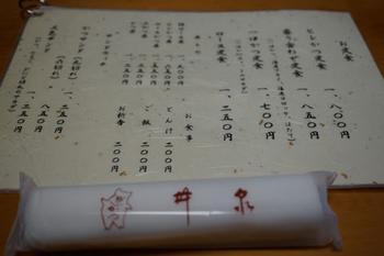 梅祭り(31).jpg