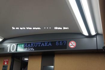 軽井沢へ(12).jpg