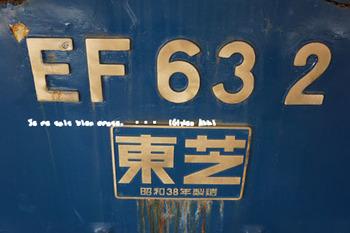 軽井沢へ(20).jpg