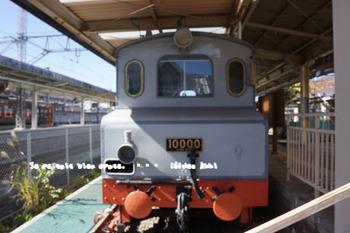 軽井沢へ(21).jpg
