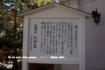 軽井沢へ(37).jpg