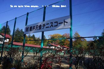 軽井沢へ(62).jpg